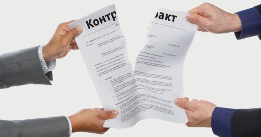 """расторждение договора с компанией """"втб страхование"""""""