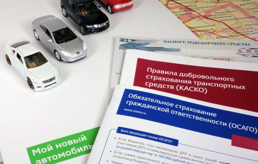 ингосстрах отзывы По автострахованию машин КАСКО и ОСАГО