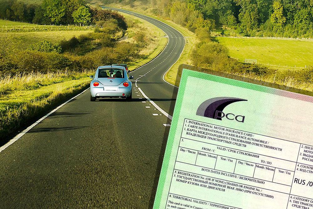 автострахование зеленая карта