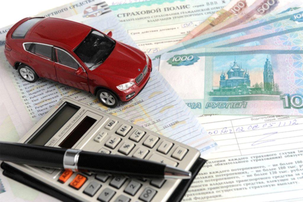 выплаты по автострахованию