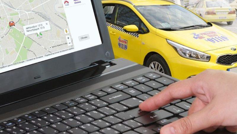 где можно оформить страховку каско для такси