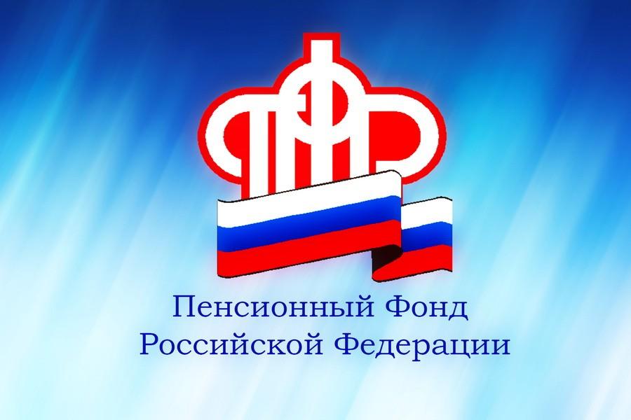 Адвокатов-военных пенсионеров освободили  от уплаты страховых взносов в ПФР