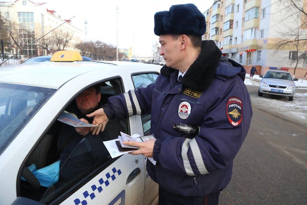 штраф за отсутствие осаго для такси
