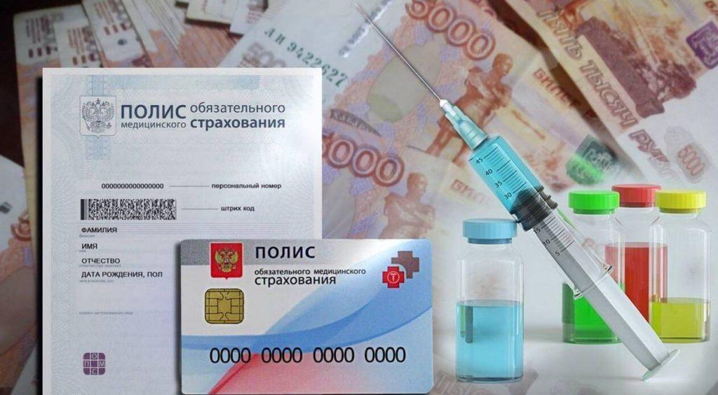 Полис ОМС для иностранных граждан нужен обязательно
