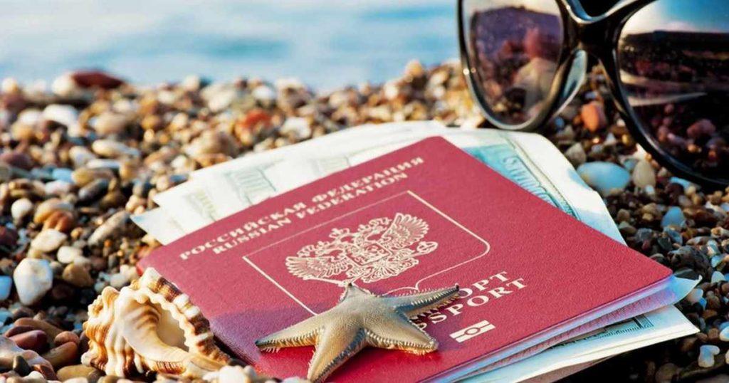 страховка для поездки в Черногорию