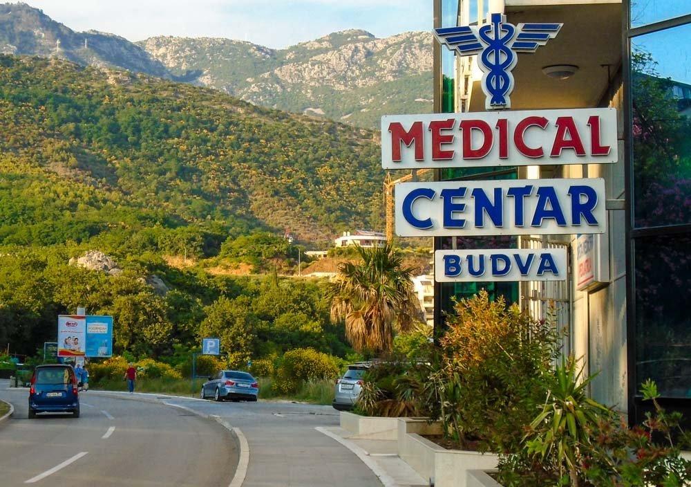 Медицинские клиники Черногории