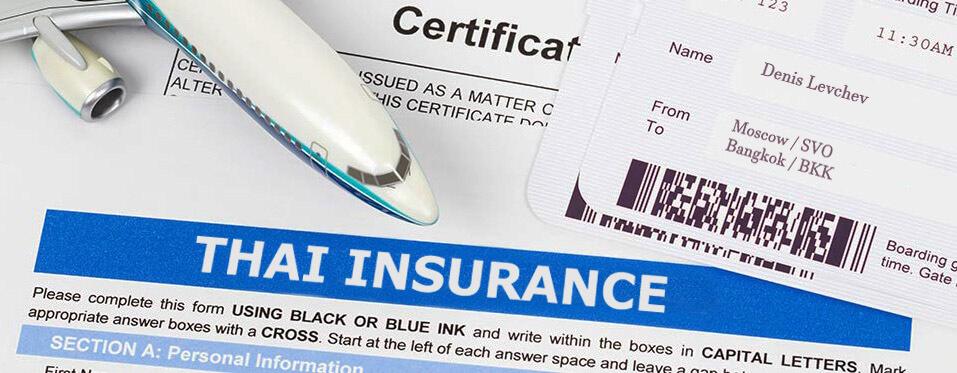 страховка в Таиланд, основные условия