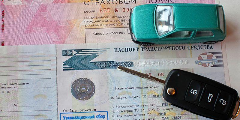какие документы необходимы для оформления транзитной страховки осаго