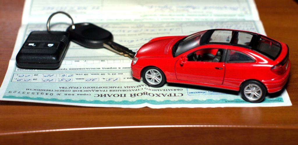 виды страхования, автострахование