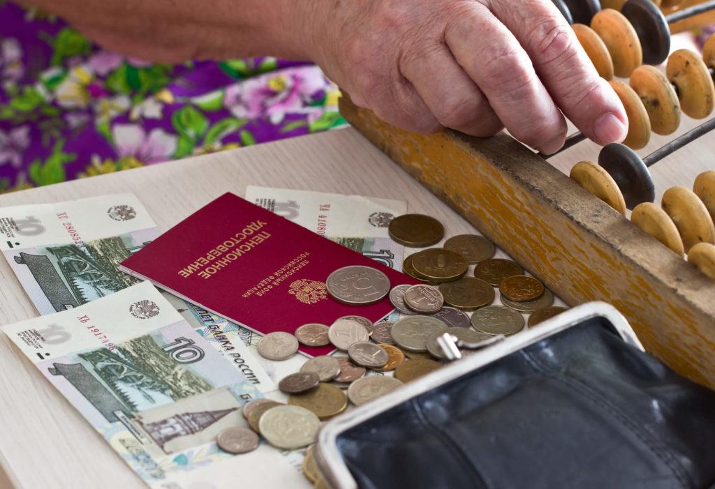 как рассчитать страховую пенсию