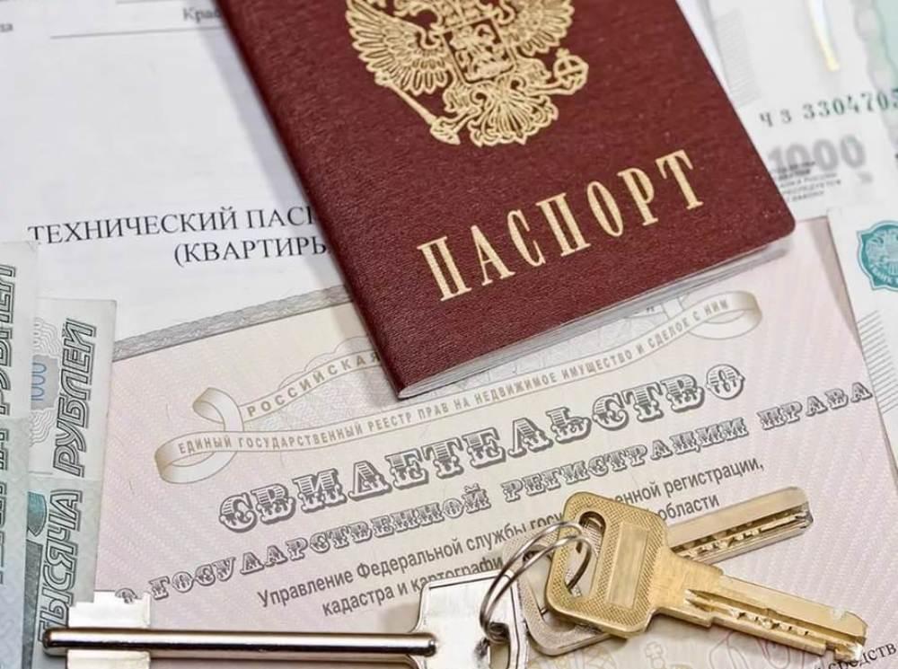 документя для втб страхования ипотеки