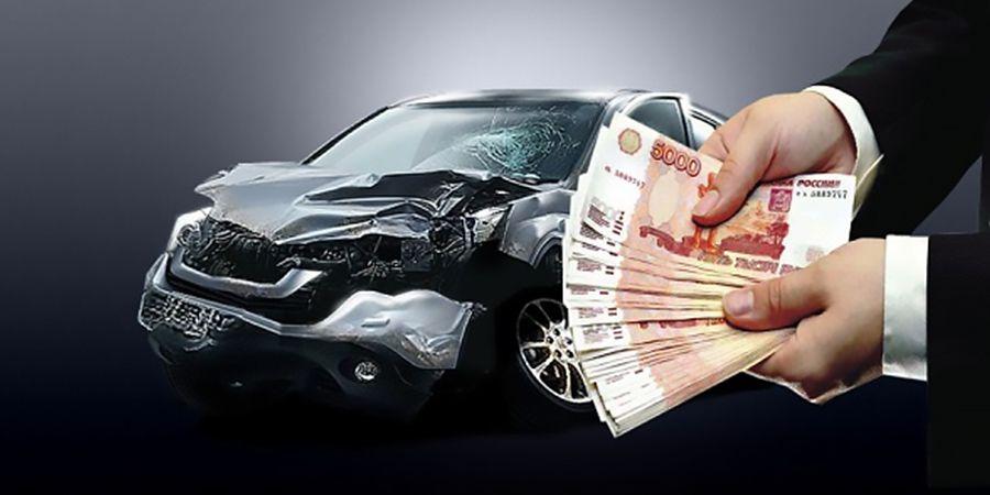 выплаты поОСАГО, ремонт или деньги