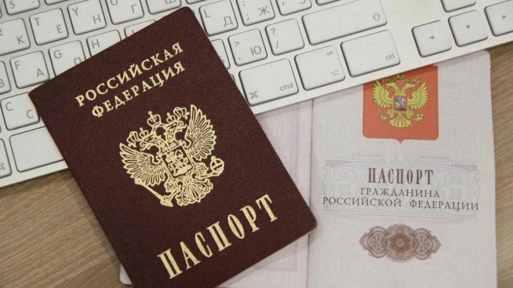 как узнать снилс ребенка по паспорту