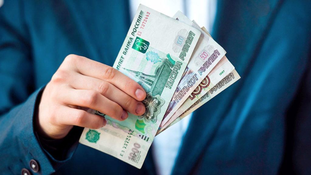 получение выплаты при отказе от страховки ренессанс жизнь