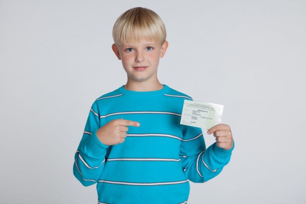 снилс для ребенка в МФЦ