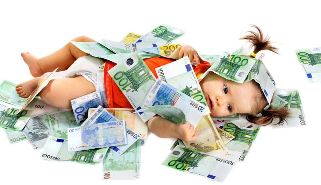 выплаты по страховке для ребенка