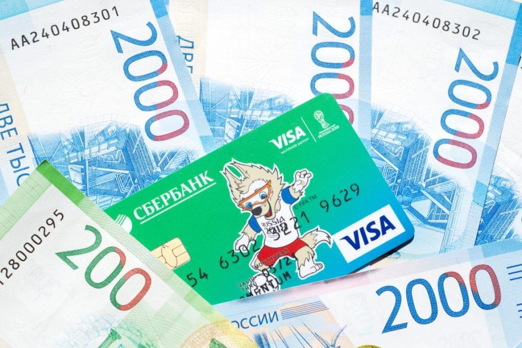 обязательно ли оформлять страховку кредита в сбербанке