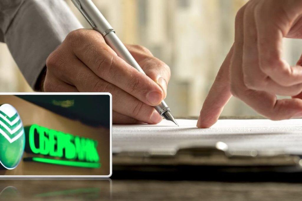 обязательно ли оформлять страховку кредита в сбербанке,как восользоваться страховкой
