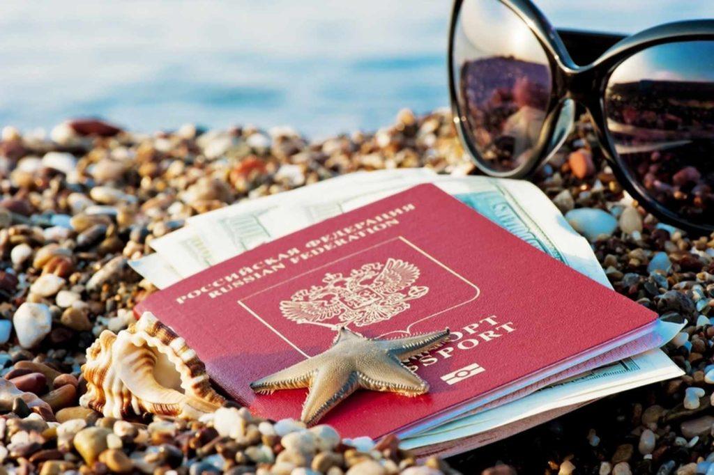 страховка на Кипр, необходимые документы