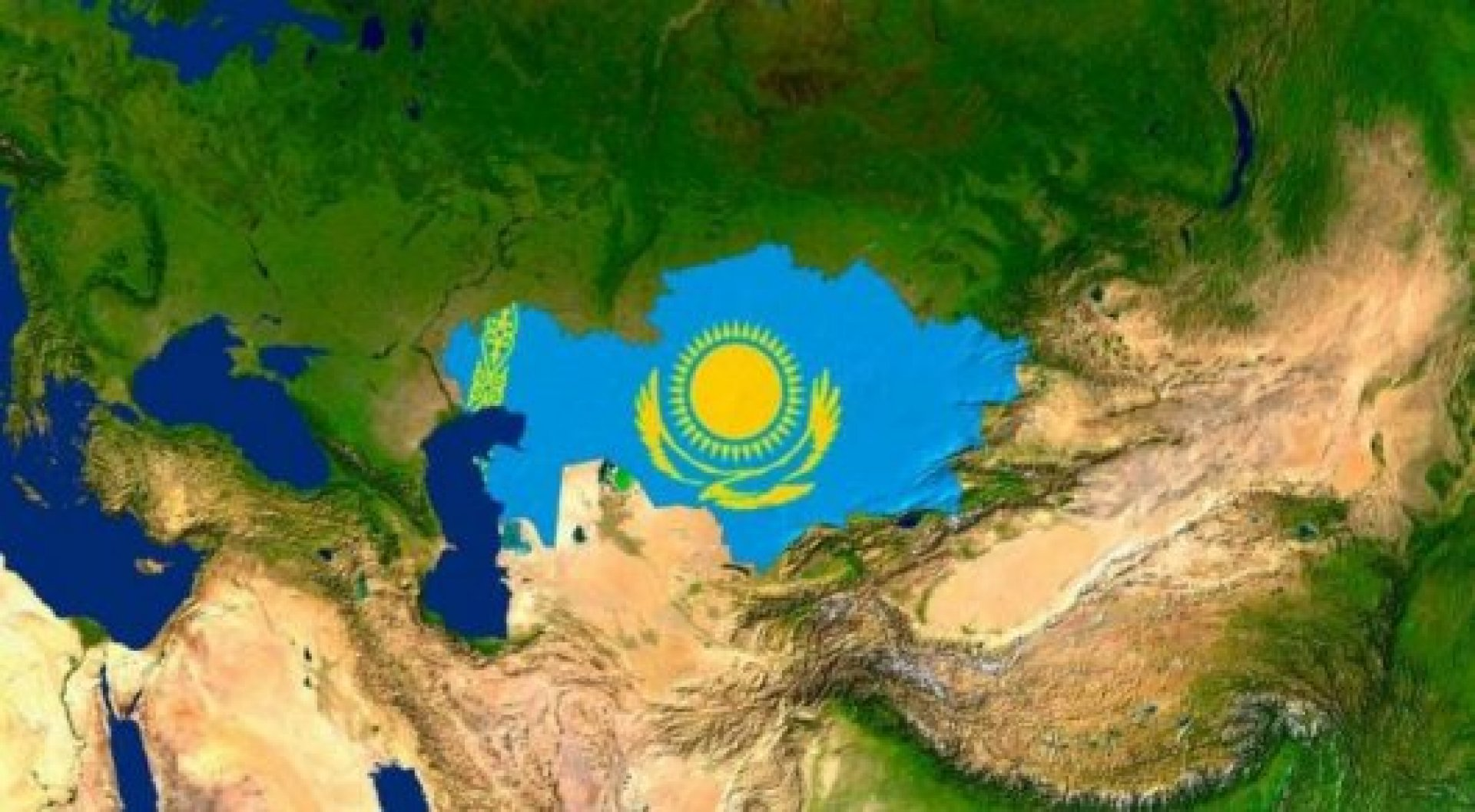 страховка в Казахстан