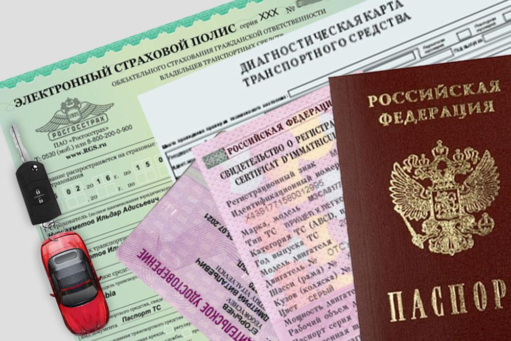 страховой случай по осаго, заявление и необходимые документы