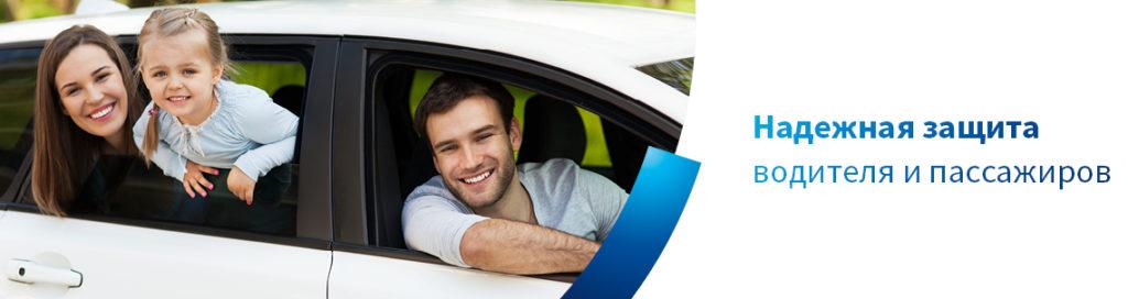 страхование ответственности перевозчика, что дает страховка