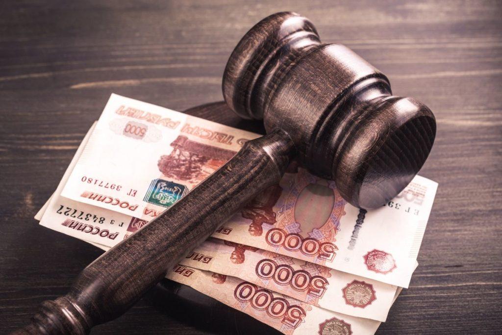 страхование ответственности перевозчика, штраф за отсутствие страховки
