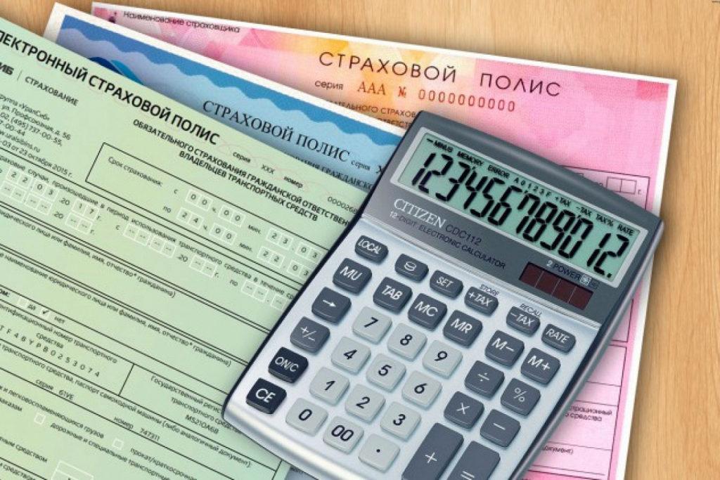 тинькофф страхование,отзывы, стоимость автогражданки