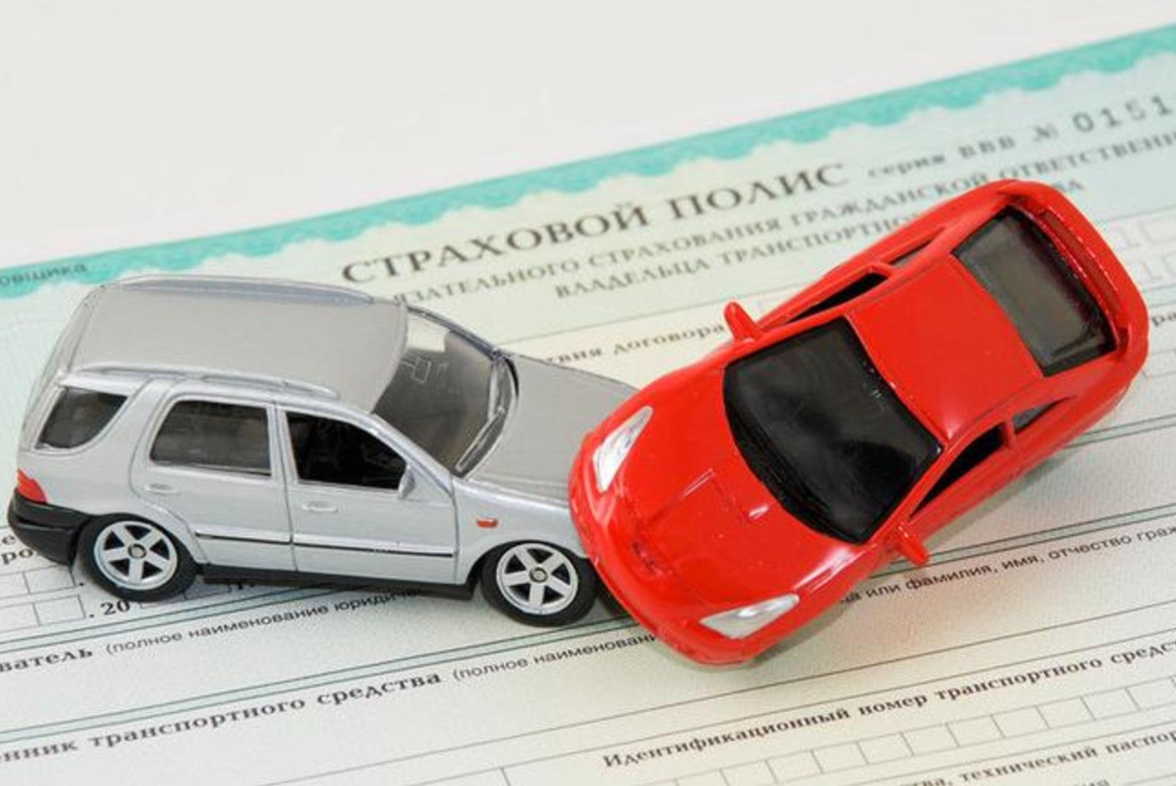 альфастрахование страховой случай