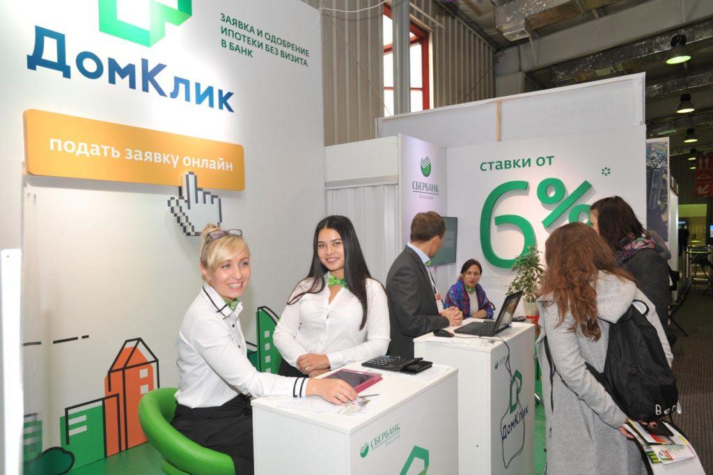 """Особенности сервиса """"ДомКлик"""" от """"Сбербанк"""" для ипотечного страхования"""