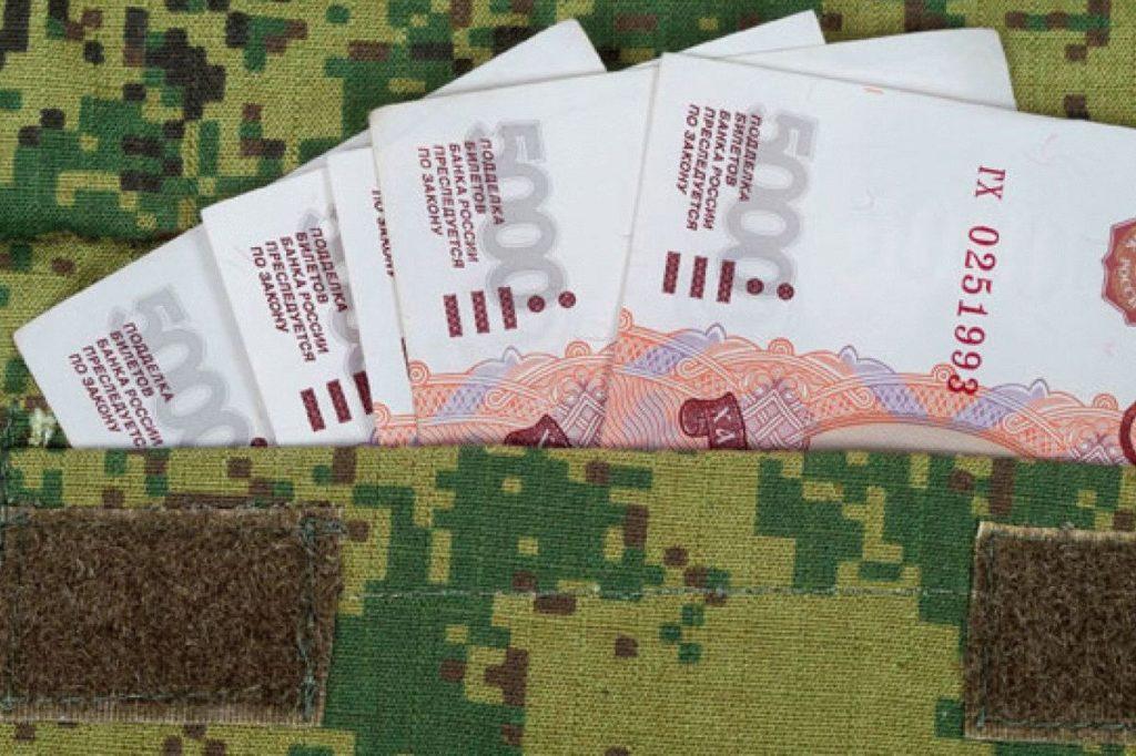 как сдать полис ОМС военнослужащим, какое наказание грозит за использование полиса