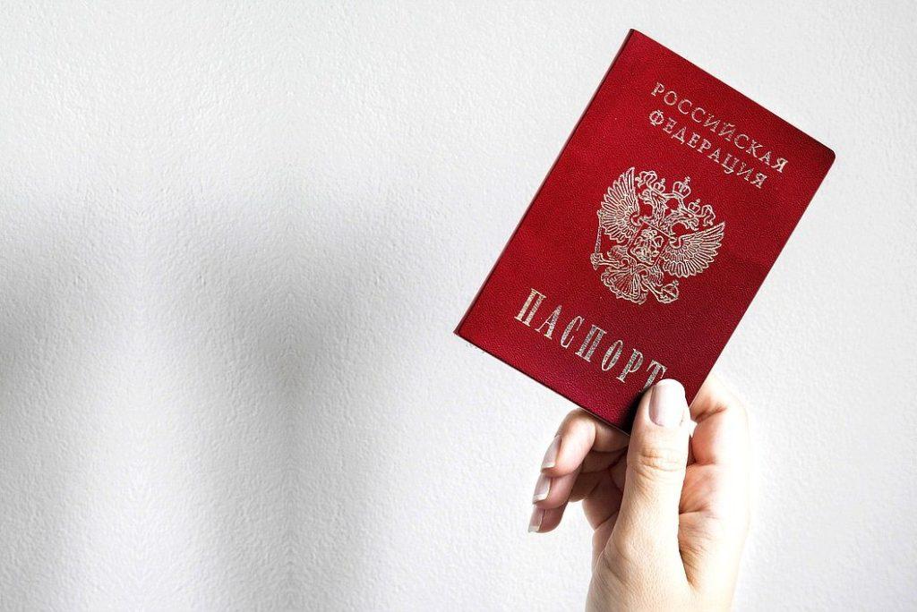 как узнать инн по снилс, с помощью паспорта