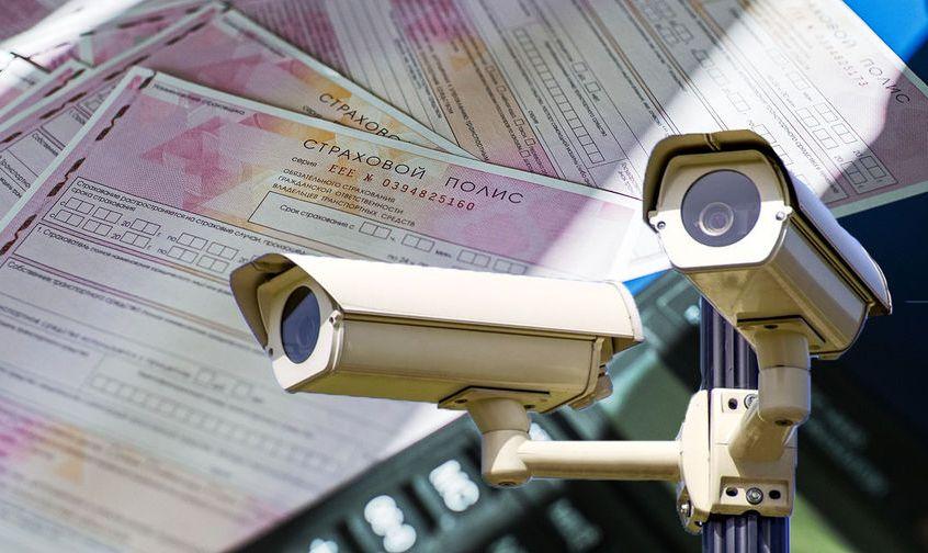 камеры на страховку