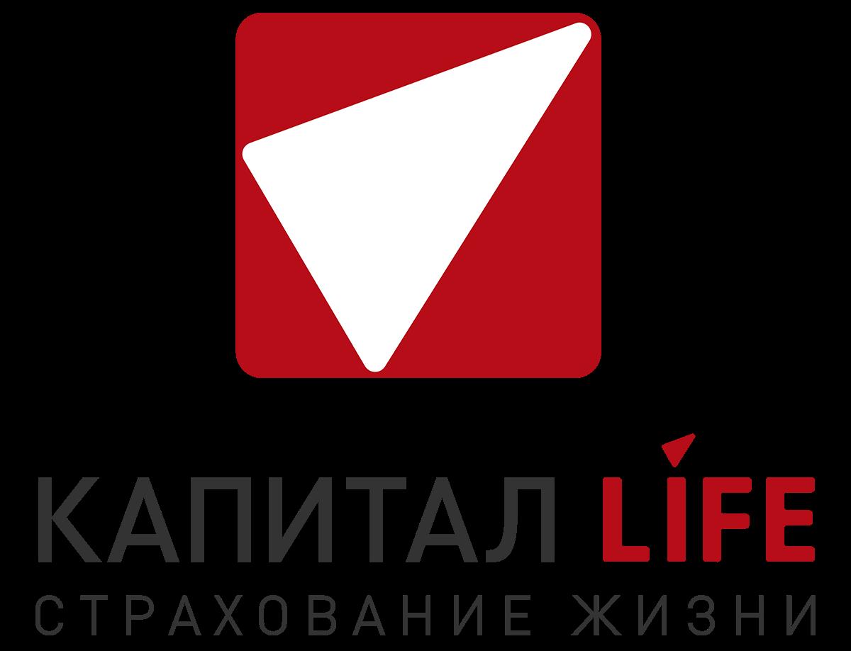 капитал лайф страхование жизни