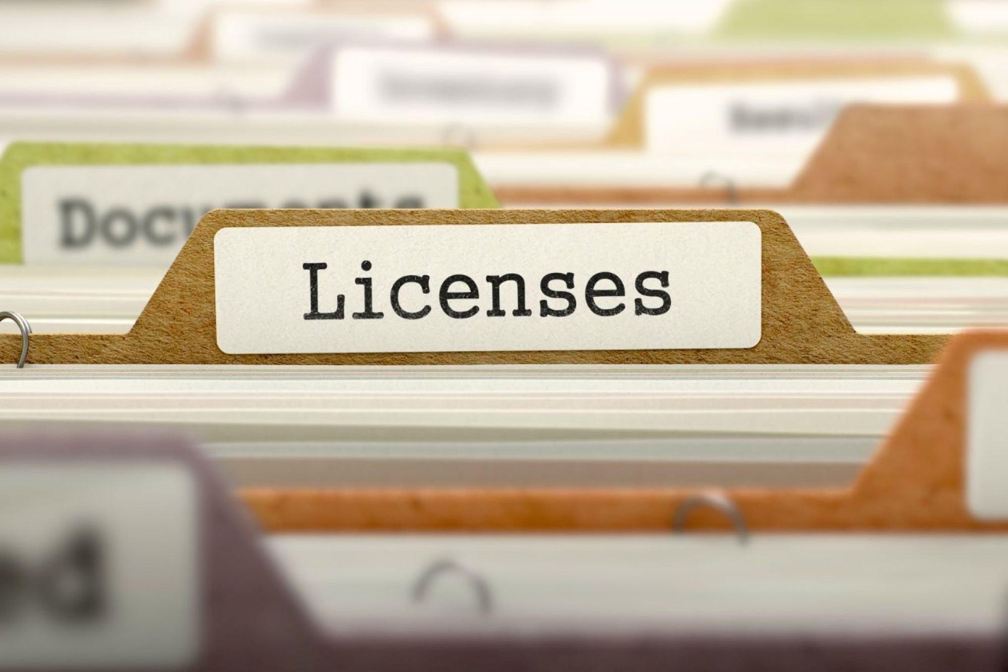 лицензия на осуществление страховой деятельности