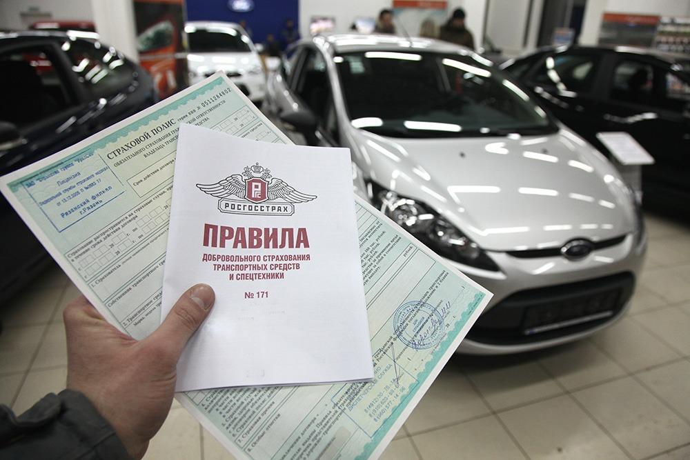 Страховка ОСАГО на новый автомобиль без номеров из автосалона