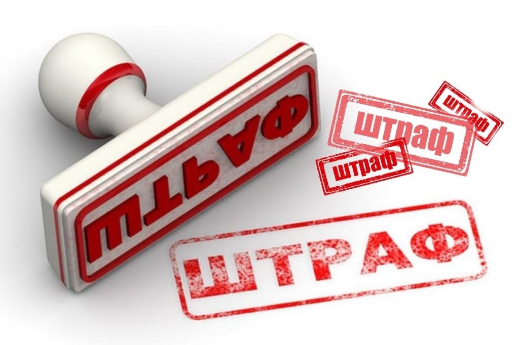 страхование пассажиров штраф за езду без страховки