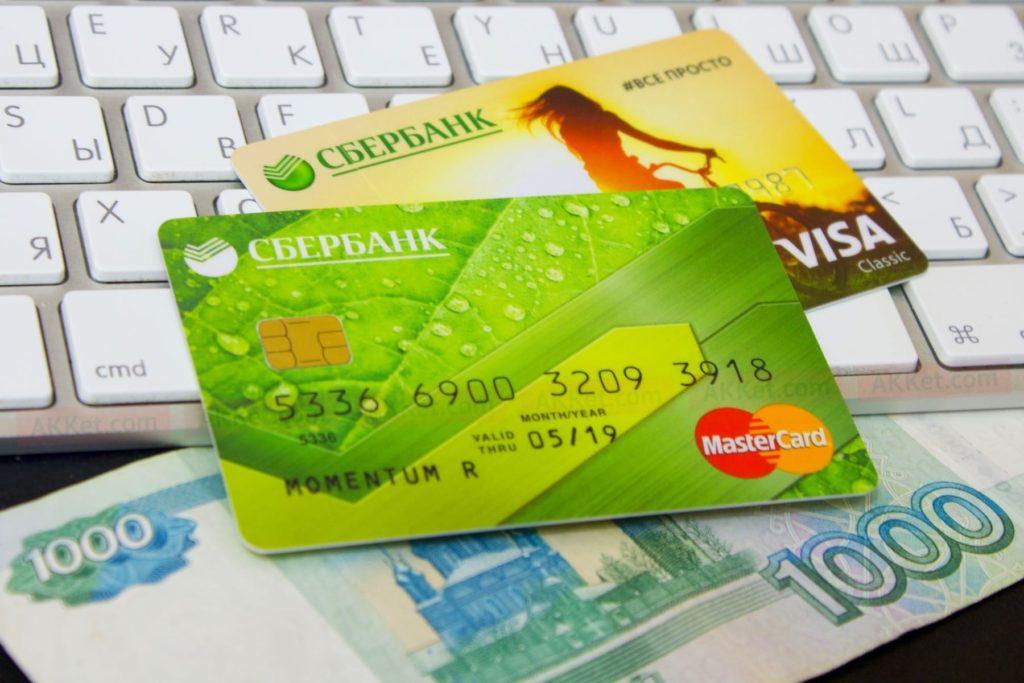 страхование банковских карт, стоимость