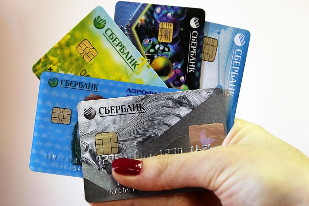 страхование банковских карт в сбербанк