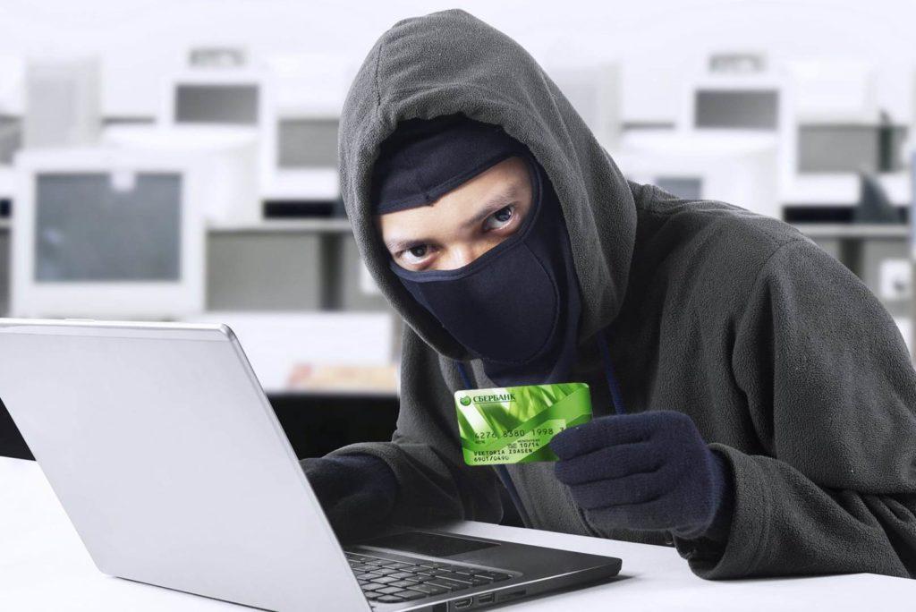 страхование банковских карт в сбербанк, риски