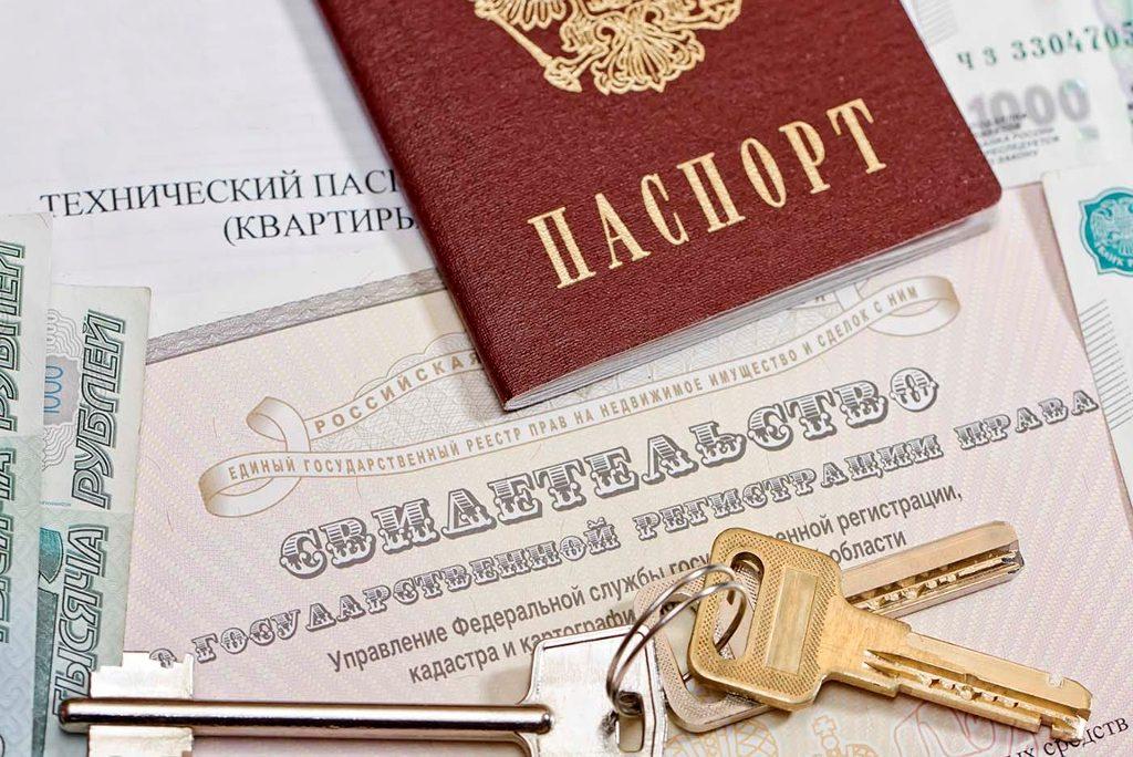 страховка квартиры от затопления соседей, документы
