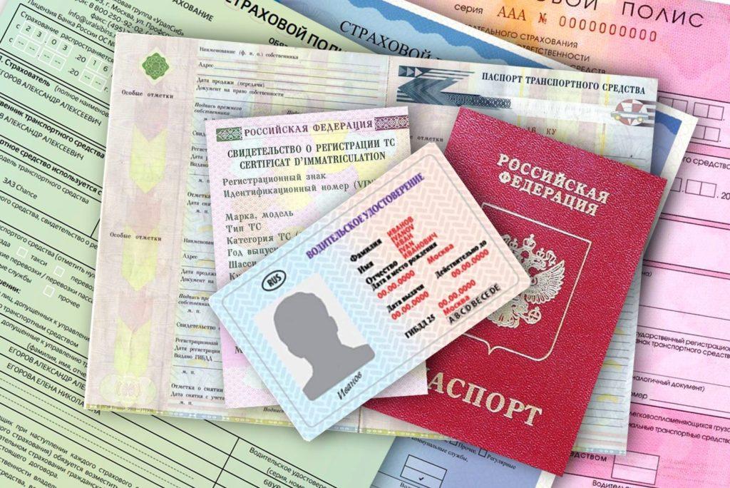 документы для получения выплаты по каско при дтп