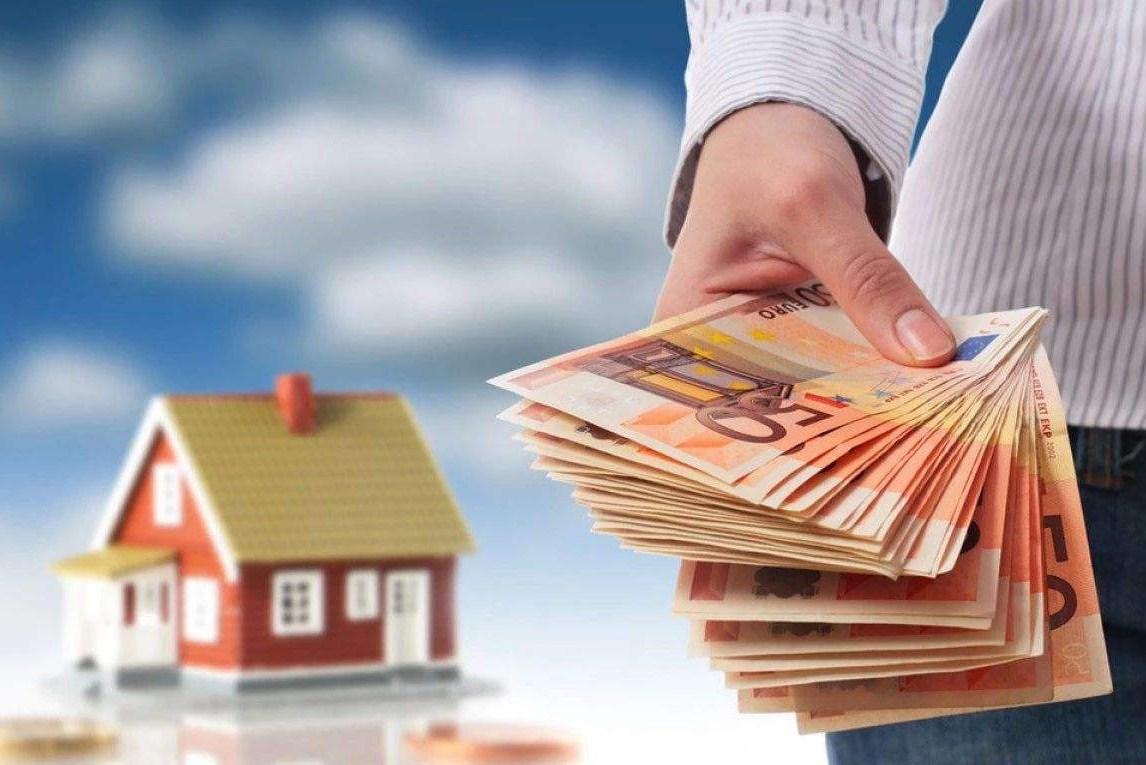 ипотека это кредит или займ