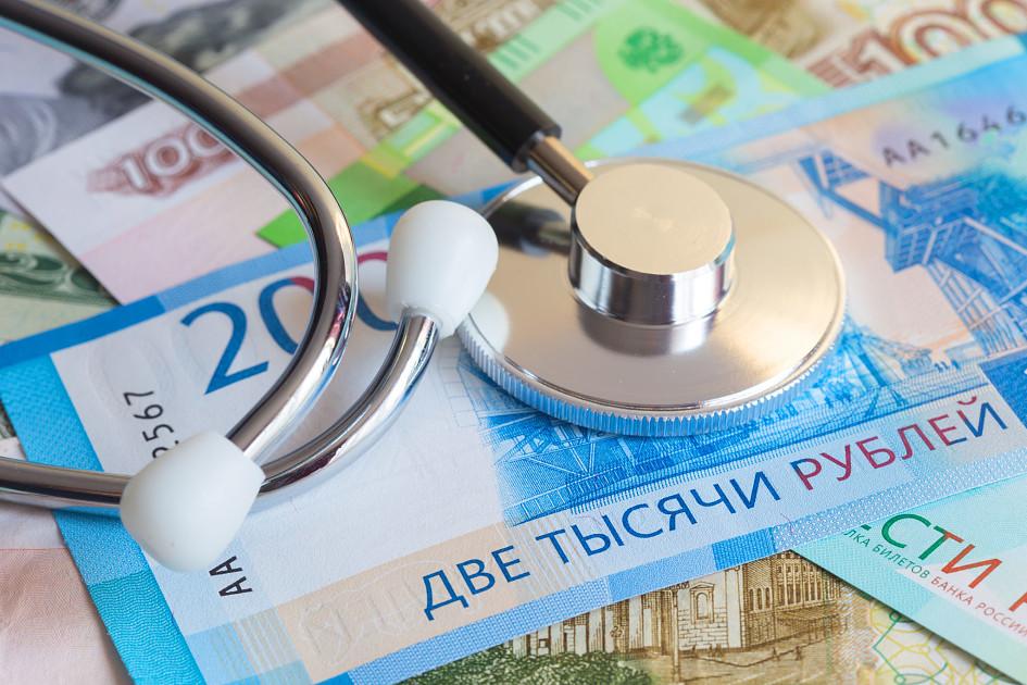 Начисляются ли страховые взносы на больничный лист в 2019 году