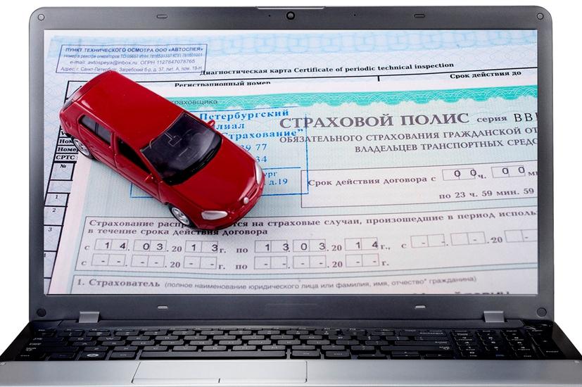 оформление ОСАГО для иностранцев в России