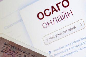 в какой компании оформить олсаго онлайн