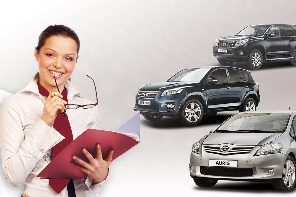 особенности возврата страхования жизни при автокредите