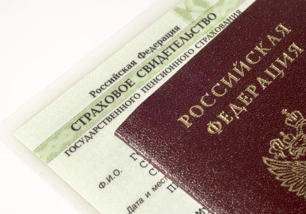 документы для оформления омс в росгосстрах