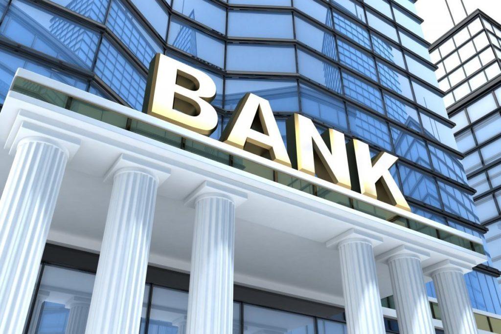 Список банков-участников ССВ России