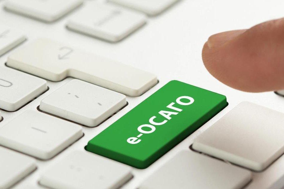 В какой компании лучше оформить электронный полис осаго